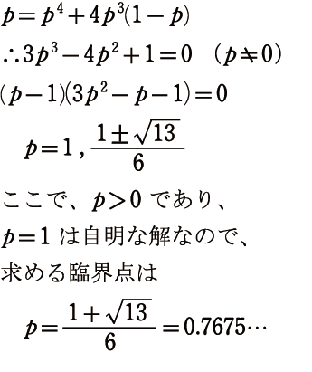 201504172109373f4.png