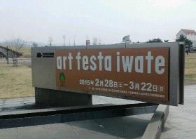 artfest-01.jpg