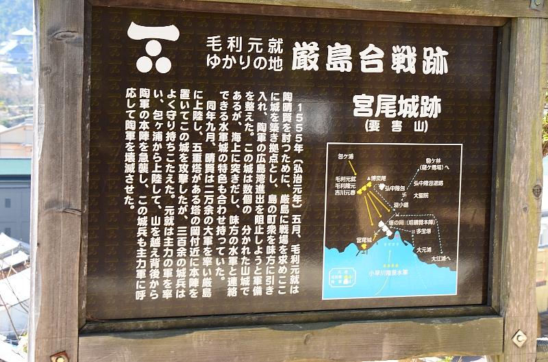 miyajima74.jpg