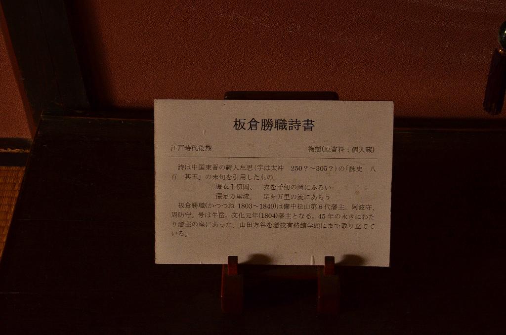takahasi121.jpg