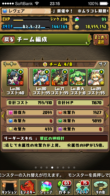 20150111_12.png