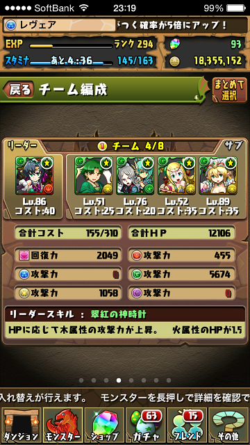 20150111_6.png