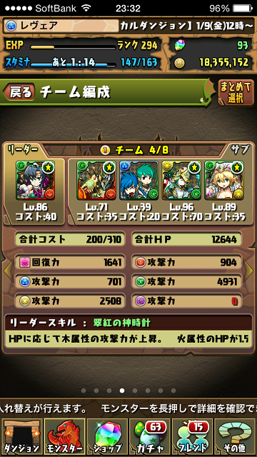 20150111_7.png