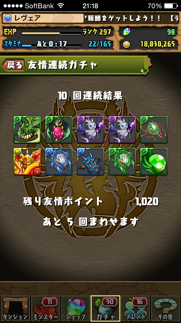 20150115_6.png