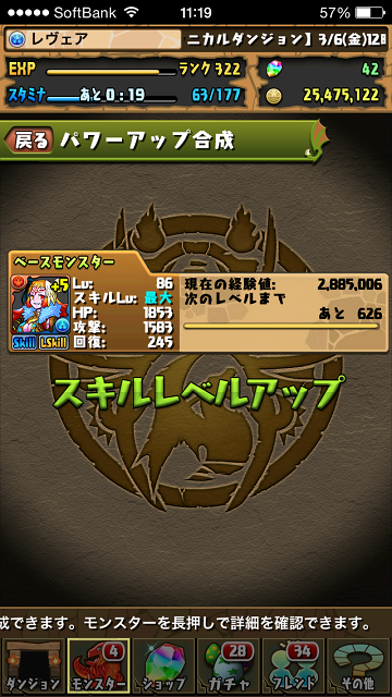 20150307_6.png