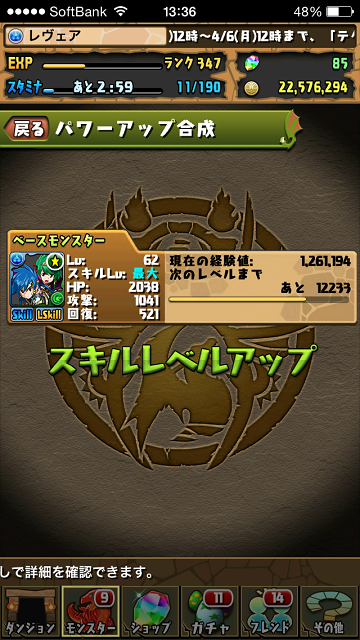 20150405_15.png