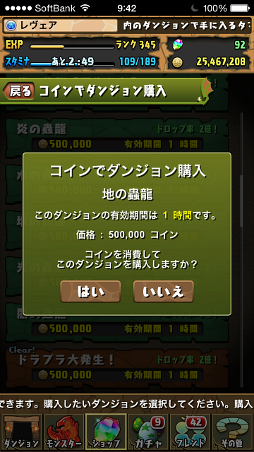 20150405_2.png