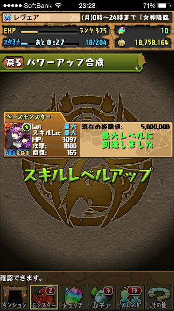 20150524_2.png