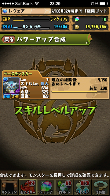 20150524_4.png