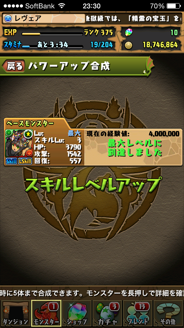 20150524_6.png