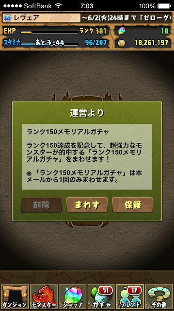 20150607_1.png
