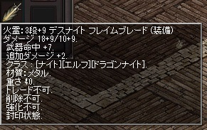 LinC0055.jpg