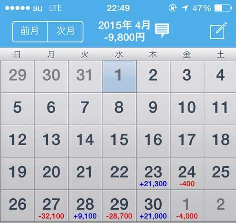 20150512_134902000_iOS.jpg