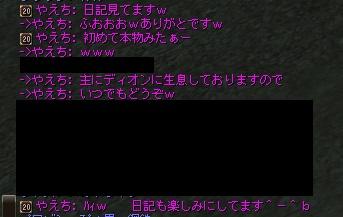 20150517235421b4a.jpg