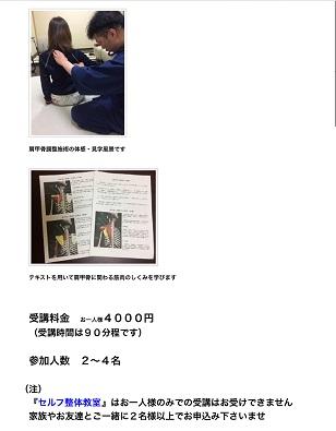 20150726195417687.jpg