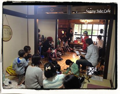 soundcloser2015-2.jpg