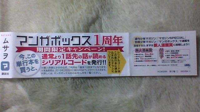2015-01-12-202701.jpg