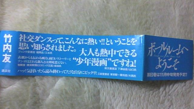 2015-03-26-213218.jpg