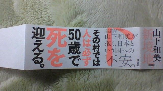 2015-05-05-212603.jpg
