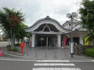 JR安土駅