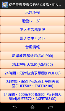 20150413203215ad5.png