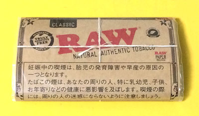RAW_NATURAL_AUTHENTIC_TOBACCO_01.jpg