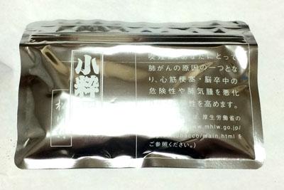koiki_matsukawakizami_02.jpg