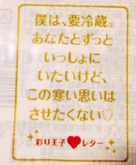 BIhhUCpCQAA9D5P.jpg