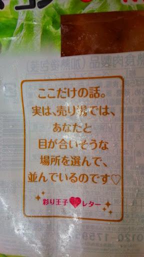 IMG_20141121_133418.jpg