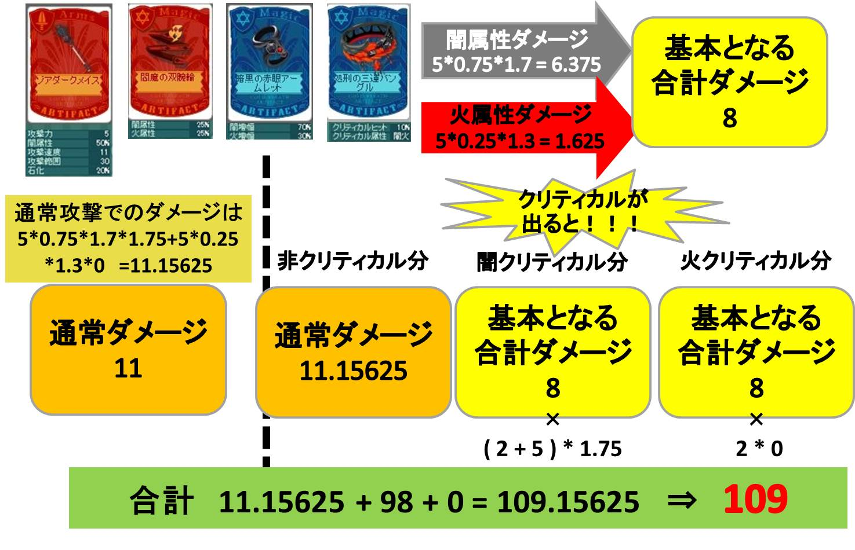 201501152012539c2.jpg