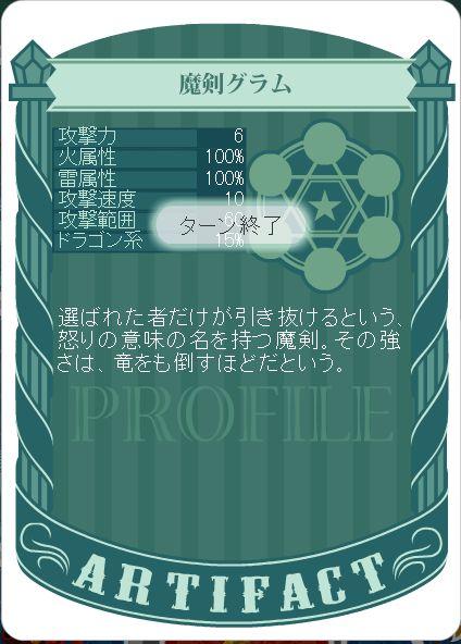 WS001438a.jpg