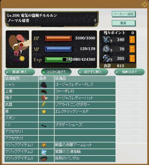 WS001477a.jpg
