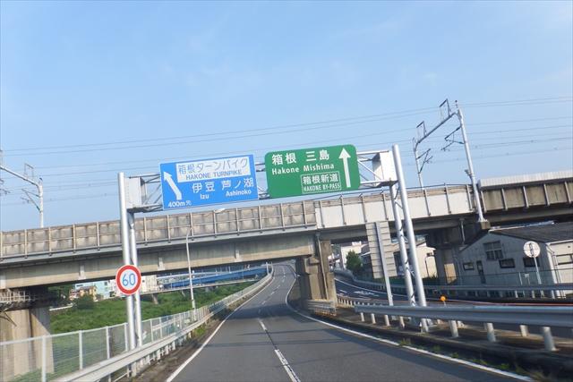 DSCF4494.jpg