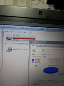 20141220_163540 (480x640)
