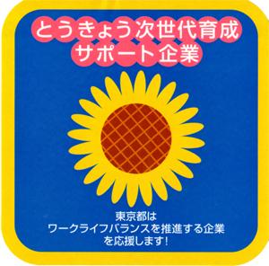 tokyo-wlb.jpg