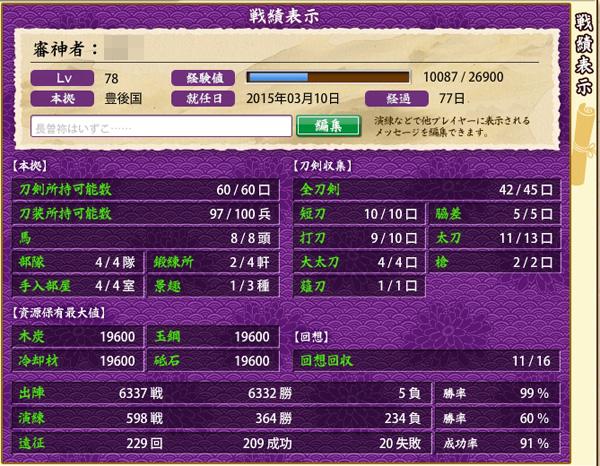 2014070393_1.jpg