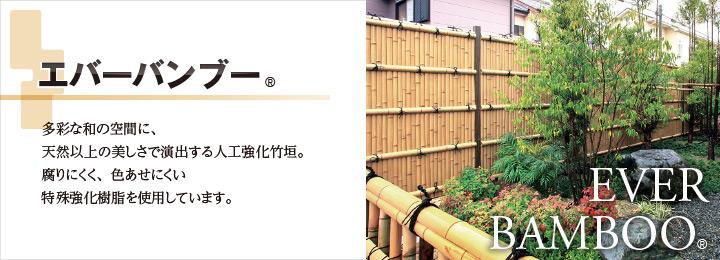 N邸新築工事~外構工事中2