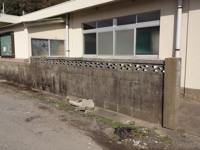 ブロック塀改修