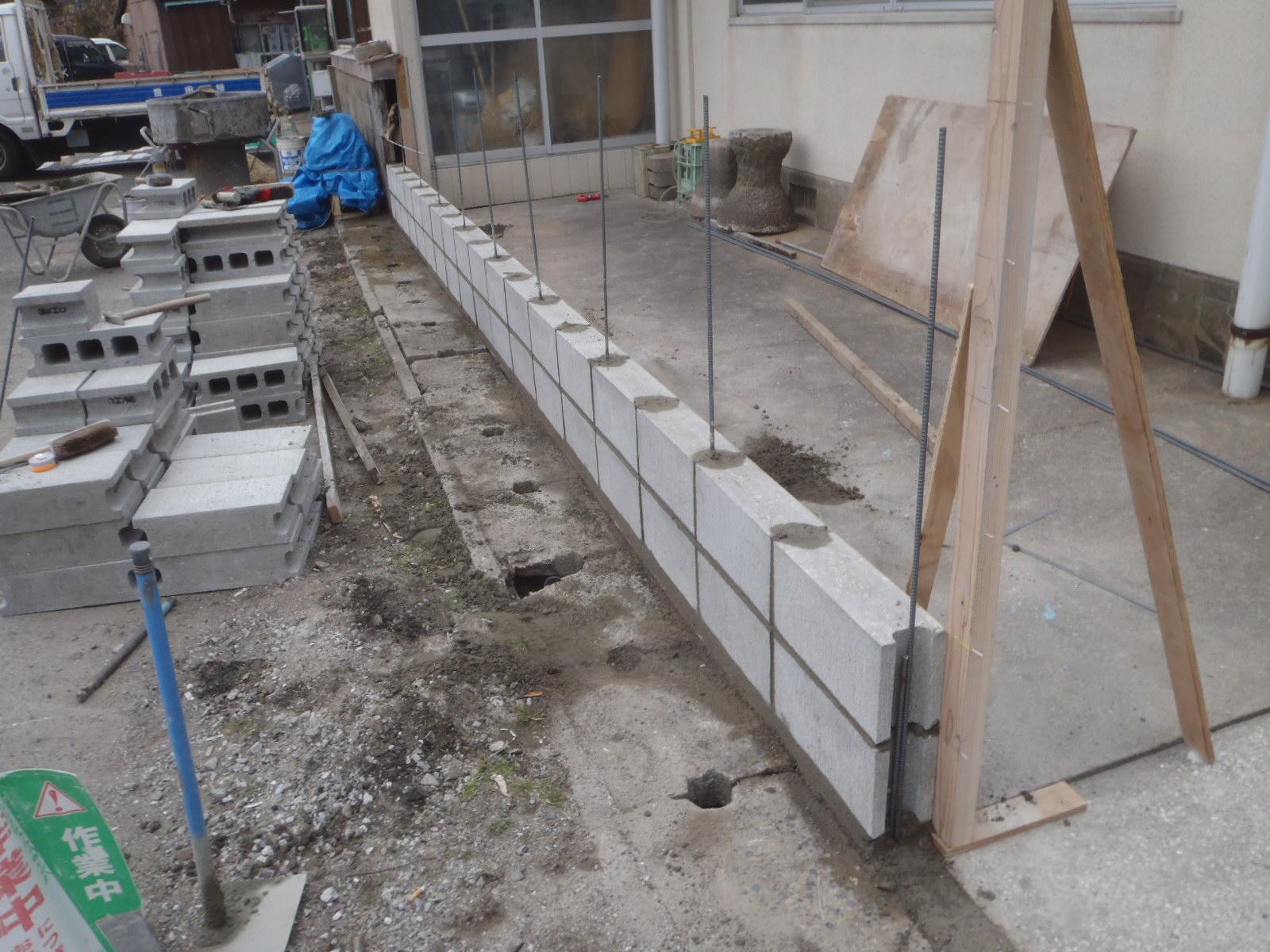 ブロック塀改修~完了