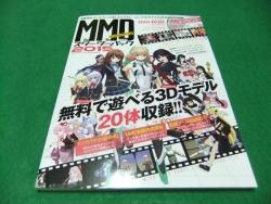 MMD6.jpg