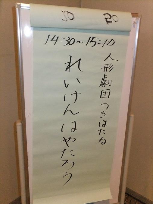 20150724181941f85.jpg