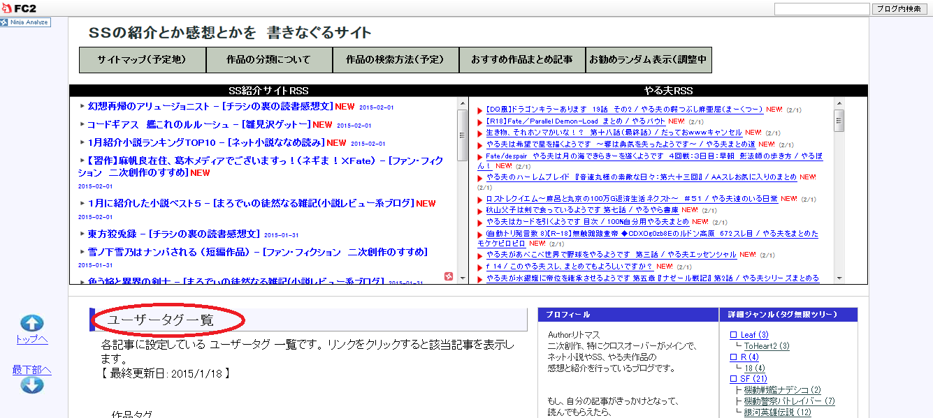 20150201232809f8a.png