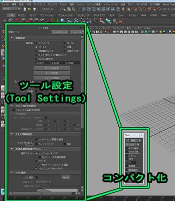 AriToolSettingsWindow01.jpg