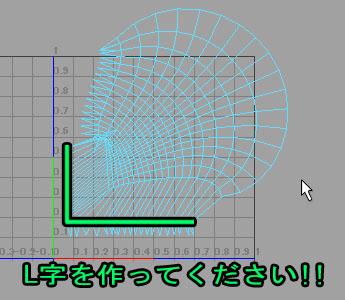 AriUVGridding04.jpg