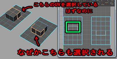 ExtrudeBug04.jpg