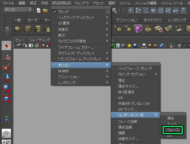 ExtrudeBug10.jpg