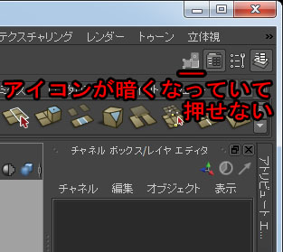 modelingtoolkit_error01.jpg