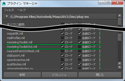modelingtoolkit_error05.jpg