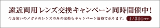 201501181809119fa.jpg