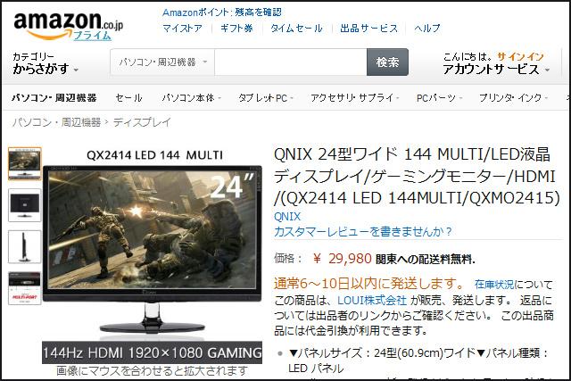 QX2414_LED_144_MULTI_01.jpg